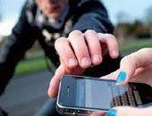 سقوط عصابة تسرق الهواتف المحمولة بالخطف