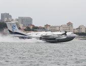 """نجاح أول رحلة فوق البحر للطائرة الصينية البرمائية الجديدة """"أيه جي 600"""""""