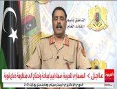 الجيش الليبى: دعمنا خطوط الدفاع غرب سرت بشكل جيد لردع أى هجوم