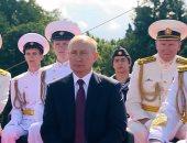 بث مباشر.. بوتين يشهد عرضا عسكريا ضخما بمناسبة يوم الأسطول البحرى الروسى