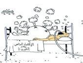 كاريكاتير صحيفة عمانية ..الاقتصاد العالمى فى حاجة إلى إنعاش بعد وباء كورونا