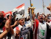 مفوضية حقوق الانسان بالعراق تدعو المتظاهرين للحفاظ على سلمية مظاهراتهم