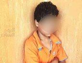 تحريات المباحث: المتهم تعدى على طفل شبرا الخيمة جنسيا 3 مرات تحت تهديد السلاح