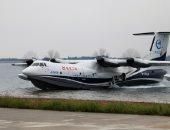 الصين تنجح فى إطلاق أكبر طائرة برمائية بالعالم من فوق سطح البحر.. فيديو