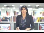 تلفزيون اليوم السابع يرصد رد فعل حنين حسام ومودة الأدهم بعد حبسهما عامين