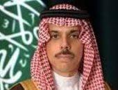 السعودية والمالديف تبحثان سبل تعزيز التعاون الثنائي بينهما