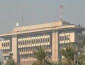 الداخلية العراقية: تشكيل لجنة لمعرفة ملابسات انفجارت معسكر الصقر