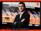 رسميًا.. فالنسيا يعين خافي جارسيا مديرًا فنيًا للفريق حتى 2022
