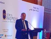 وزير قطاع الأعمال العام: ننفذ أضخم برنامج للتحول الرقمى فى الشرق الأوسط