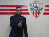 رسميًا.. البرتغالى جوميز يتولى تدريب ألميريا الإسباني خلفًا لجوتى