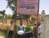 صور.. حملات نظافة وتجميل بمشاركة شعبية فى قرى مدينة الزينية شمال الأقصر
