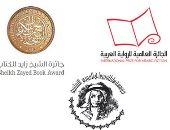 لو عاوز تقدم.. 6 جوائز عربية يمكنك الترشح لها أبرزها البوكر وساويرس