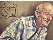 محافظ الغربية ينعى طبيب الغلابة الدكتور الراحل محمد مشالي