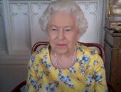 القصر الملكي يحتفل بعيد ميلاد إليزابيث الـ95 على انستجرام بسبب فترة الحداد