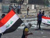 التحالف الدولى يعلن تسليم موقع لتخزين الذخيرة للقوات العراقية