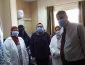 مدير فرع تأمين بنى سويف يتابع تطبيق الإجراءات الوقائية بالعيادات واللجنة الطبية