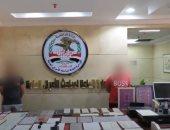 ضبط عصابة تزور العملات الوطنية والمحررات الرسمية.. فيديو