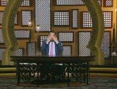 """رمضان عبد المعز يبكى على الهواء وهو يلقى قصيدة """"يا راحلين إلى البيت الحرام"""""""