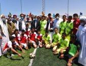محافظ مطروح يشهد مباراة كرة قدم بين شباب قرية الزغيرات