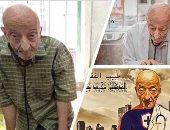 شقيق طبيب الغلابة يكشف وصية الدكتور محمد مشالى الأخيرة قبل وفاته