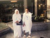 رجاء الجداوى وزوجها حسن مختار بملابس الإحرام فى موسم الحج من 14 سنة.. صور