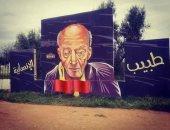 شاهد جدارية فى مدينة فاس المغربية لتكريم طبيب الغلابة محمد مشالى