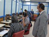 نائب محافظ المنيا يتابع انطلاق أولى الدورات التدريبية لتطوير المهارات الرقمية