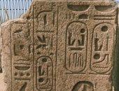 مشروعات الدولة الأثرية.. تطوير ميت رهينة لرصد تاريخ المدينة العريقة