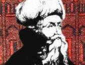 متصوف أم مبتدع.. هل كفر علماء أهل السنة الإمام ابن عربى؟