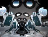 طائرة فضائية جديدة بإضاءة حسب الطلب ومرآة لرؤية نفسك فى انعدام الجاذبية