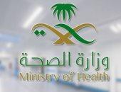 السعودية تسجل 687 إصابة جديدة بكورونا و24 وفاة و935 حالة شفاء