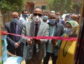 نائب محافظ المنيا يفتتح 25 منزلا للأسر الأكثر احتياجا بقرية زعبرة بديرمواس.. صور