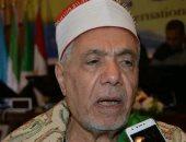 نقابة محفظى القرآن تعقد اليوم جمعية عمومية لانتخاب 3 أعضاء لمجلس الإدارة