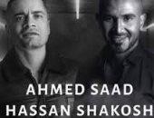 """صدام مرتقب بين """"الموسيقيين"""" وأحمد سعد على خلفية مشاركته شاكوش الغناء"""