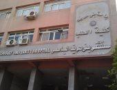 عميد طب بنى سويف: توسعات جديدة ببنك الدم بالمستشفى الجامعى بـ240 ألف جنيه