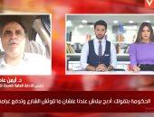 الخدمات البيطرية لـ تلفزيون اليوم السابع: 464 مجزرا جاهزا لاستقبال الأضاحى بالعيد