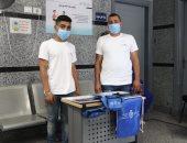 الرعاية الصحية: هدايا بمناسبة مرور عام على منظومة التأمين الشامل ببورسعيد