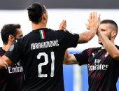 ميلان يسحق سامبدوريا برباعية فى الدوري الإيطالي