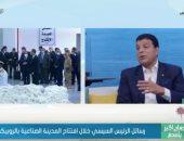 خبير: رسائل الرئيس السيسى أمس طمأنت المصريين حول سد النهضة