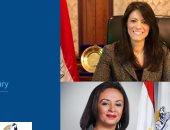 """""""التعاون الدولي"""" والقومي للمرأة يناقشان مع المجتمع الدولي جهود تمكين المرأة اقتصادياً"""