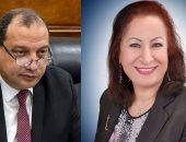 سهام أديب أول سيدة تتقلد منصب أمين عام جامعة بنى سويف