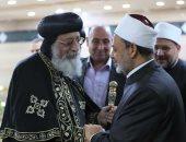 البابا تواضروس يجري اتصالًا هاتفيًّا بالدكتور أحمد الطيب لتهنئته بعيد الفطر