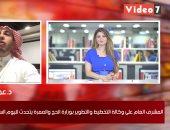 """مسئول بـ""""الحج"""" السعودية لليوم السابع: تعلمنا من تجربة هذا العام آليات نطبقها المواسم القادمة"""