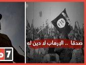 رأس وعيون وأحشاء.. إرهابيو سوريا يتاجرون بالبشر