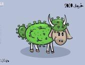 كاريكاتير صحيفة كويتية.. خروف العيد عام 2020 مغلف بكورونا