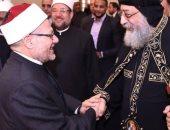 البابا تواضروس يهنئ مفتى الديار المصرية بعيد الأضحى المبارك