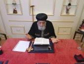 الكنيسة الأرثوذكسية تعلن إقامة القداسات أيام الجمعة بدءا من 11 سبتمبر المقبل