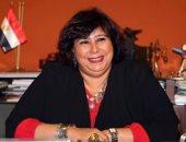 افتتاح أول مهرجان مصرى فى زمن كورونا بالمسرح القومى 1 سبتمبر