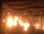 السيطرة على  حريق بسوق خضروات بمدينة العاشر من رمضان