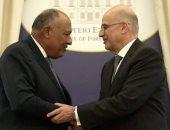 البترول: تعيين الحدود مع اليونان يتيح لمصر استثمارات جديدة شرق المتوسط